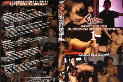Glossmen Special Edition 1 Under Vol.19