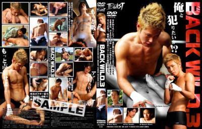 Back wild 3 - HD