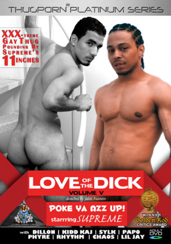 Love Of The Dick #5 Poke Ya Azz Up