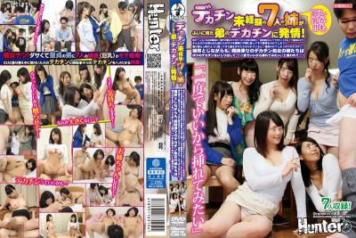Misaki Yui, Mizuki Nao, Tachibana Yuuka, Kayama Mio, Hoshino Hibiki