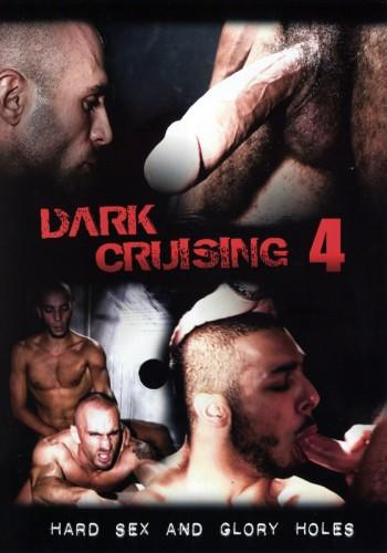 Dark Cruising Vol. 4