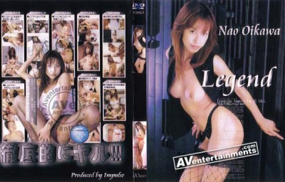 Nao Oikawa – Legend