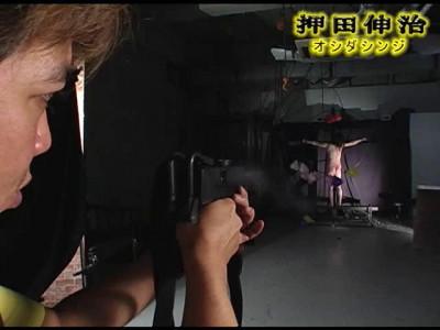Gun Strike 5 4278 – Night24