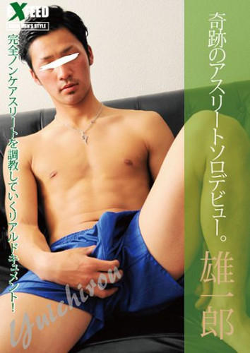 Miracle Athlete Solo Debuts - Yuichirou