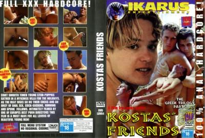 Kostas' Friends - anal, riding, style