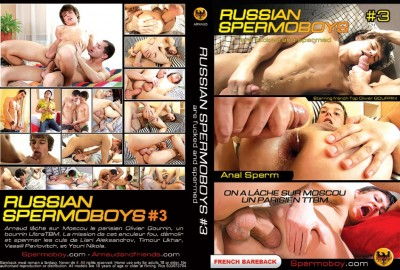 Russian Spermoboys -part 3