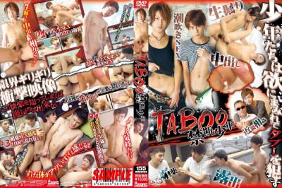 Taboo Boys - Gays Asian, Fetish, Cumshot - HD