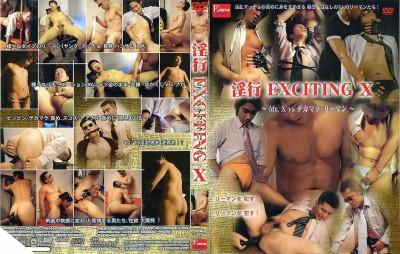Lusty Exciting X - Mr. X vs Big-Cock Salaryman