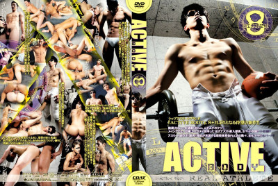 Active Body 8 - Hardcore, HD, Asian