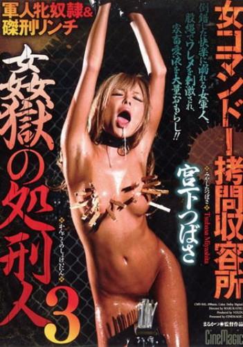 Tsubasa Miyashita