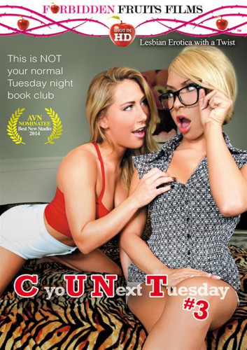 C You Next Tuesday 3(2014)