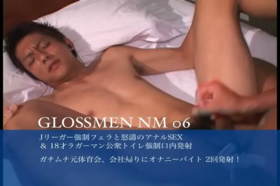 Glossmen NM 06 - Asian Gay, Hardcore, Blowjob