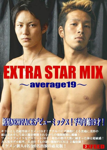 Extra Star Mix — Average 19