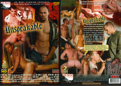 Oh Man! Studios – Unspeakable (2007) (soon, young man, big dick)!