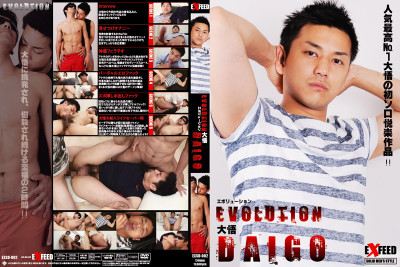 Evolution 2 - Daigo - Gay Sex HD