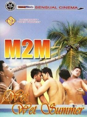 Pinoy movie - M2M: Wet Wet Summer
