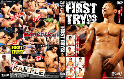 First Try 03 - Hardcore, HD, Asian