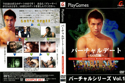 Virtual Date Vol.1 - Gays Asian, Fetish, Cumshot — HD