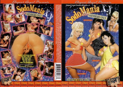 Sodomania 20: For Members Only