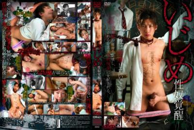Woked sex slaves (oral sex, video, slave).