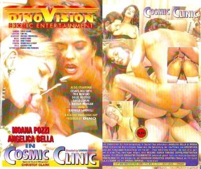 Cosmic Clinic