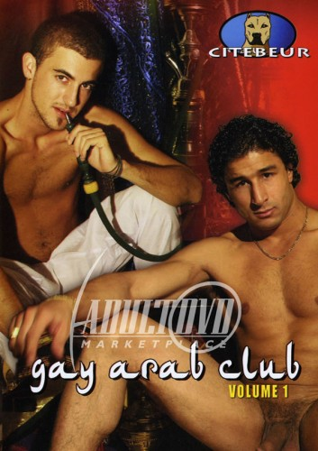 Gay Arab Club  (2007)