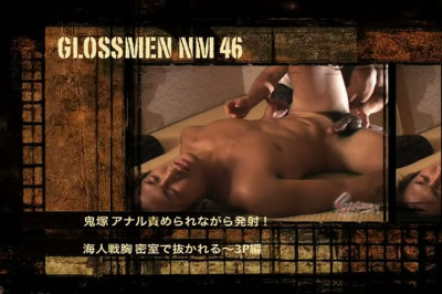 Glossmen NM 46 - Hardcore, HD, Asian