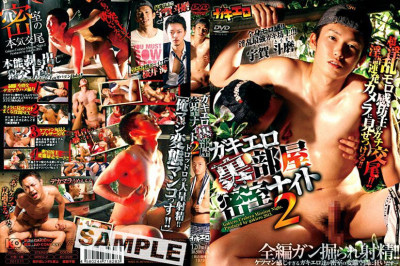 Naughty Erotic Closed Room Night 2 - Best Gays HD