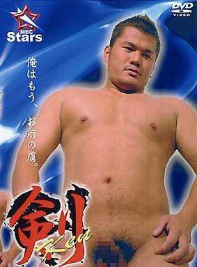 MEC - Stars - Ken