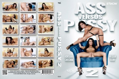 Ass vs Pussy 2