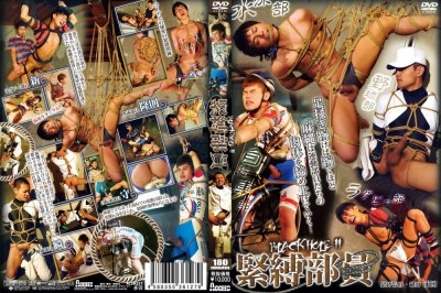 ACSM231 - Black Hole Vol.11 - Asian Gay, Sex, Unusual