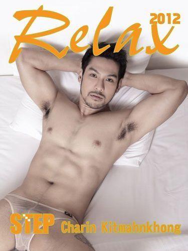 Step Relax Magazine 2012