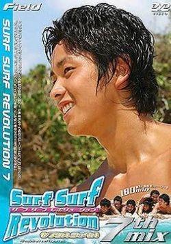 Surf Surf Revolution 7