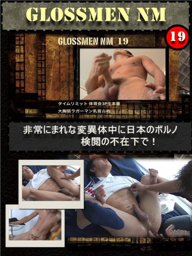 Glossmen Nm — Part 19