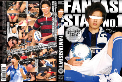 Fantasista Vol.1 - Gays Asian, Fetish, Cumshot — HD