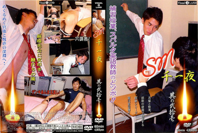 sm 1001 Nights 21 - Sexy Men HD