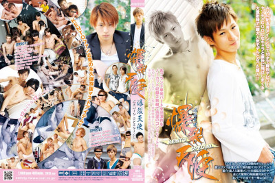 Burst Angel - Kento Special - Men Love