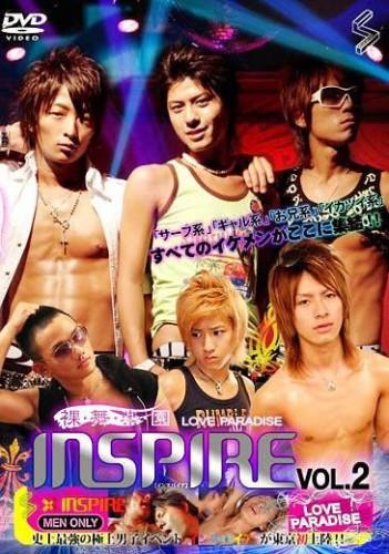 Inspire 2 - Love Paradise
