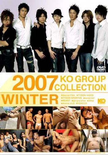 Ko Group Collection 2007 Winter