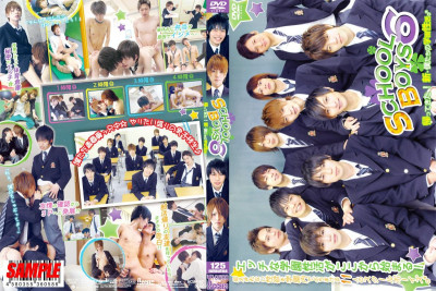 School Boys vol.6