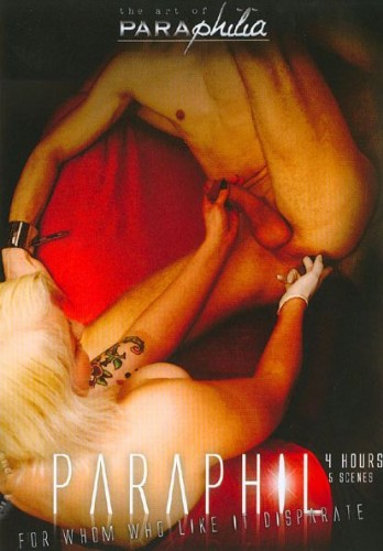 Paradise Films - The Art Of Paraphilia