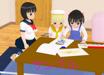 (Game) Meshimase Shimai Donburi