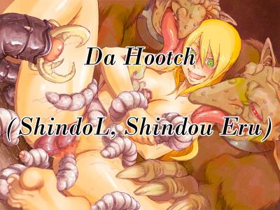 Da Hootch (ShindoL, Shindou Eru)