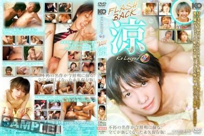 KO Legend 07: Flash Back Ryo - Super Sex