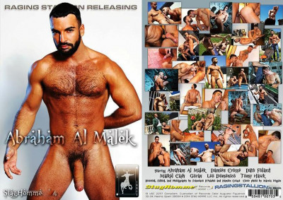 Abraham Al Malek