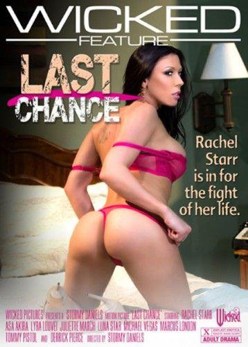 Rachel Starr, Asa Akira, Lyra Louvei — Last Chance (2016)