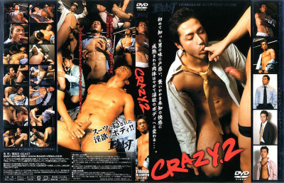 [Ko - Beast] Crazy 2