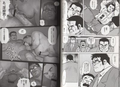 Bara Manga – Gai Mizuki & Seizou Yebisubashi
