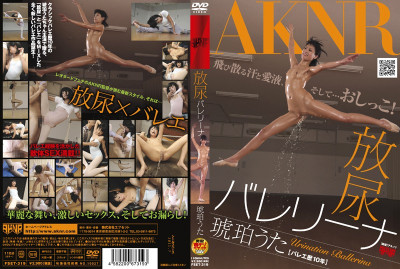 Uta Kohaku Peeing Ballerina - Exciting sex HD