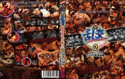 Gangbang Japoon!! vol.2